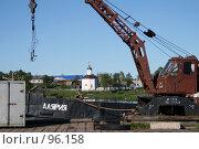 Купить «Не стой под стрелой!», фото № 96158, снято 17 июня 2007 г. (c) Екатерина Соловьева / Фотобанк Лори