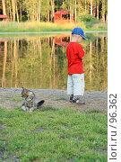 Купить «Размолвка друзей», фото № 96362, снято 2 августа 2007 г. (c) Ivan I. Karpovich / Фотобанк Лори