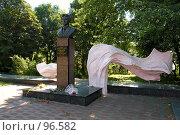 Купить «Памятник Герою Чернобыля в городке Иванков», фото № 96582, снято 17 августа 2007 г. (c) Герман Молодцов / Фотобанк Лори