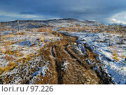 Купить «Дорога по первому снегу», фото № 97226, снято 24 мая 2019 г. (c) Валерий Александрович / Фотобанк Лори