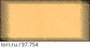 Купить «Фон и рамка из концентрических эллипсов, с растушевкой», иллюстрация № 97754 (c) Элеонора Лукина (GenuineLera) / Фотобанк Лори