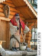Купить «Баба-Яга на пороге своей избушки в селе Кукобой», фото № 97878, снято 1 мая 2007 г. (c) Fro / Фотобанк Лори