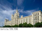 Купить «Москва, высотное здание на Котельнической набережной», фото № 99198, снято 24 мая 2007 г. (c) Ольга Красавина / Фотобанк Лори