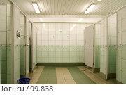 Купить «Общественный туалет», фото № 99838, снято 4 октября 2007 г. (c) Alla Andersen / Фотобанк Лори