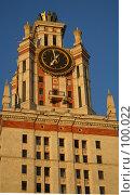 Купить «МГУ, башня с часами, фрагмент», фото № 100022, снято 21 сентября 2007 г. (c) Елена Морозова / Фотобанк Лори
