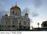 Купить «Храм Христа Спасителя на фоне вечернего облачного неба», фото № 100534, снято 28 ноября 2004 г. (c) Harry / Фотобанк Лори