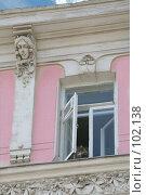 Купить «Окно старинного здания», фото № 102138, снято 22 августа 2019 г. (c) Astroid / Фотобанк Лори