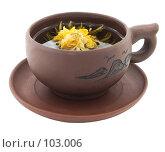 Купить «Чай с лотосом», фото № 103006, снято 19 марта 2019 г. (c) Мирзоянц Андрей / Фотобанк Лори