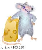 Купить «Мышь», иллюстрация № 103350 (c) Олеся Сарычева / Фотобанк Лори