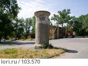 Купить «Афишная тумба начала прошлого века, Новочеркасск», фото № 103570, снято 22 октября 2019 г. (c) Борис Панасюк / Фотобанк Лори