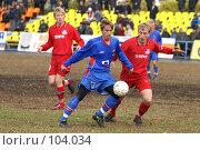Купить «Футбол», фото № 104034, снято 21 ноября 2018 г. (c) Борис Ганцелевич / Фотобанк Лори