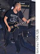 Купить «Гитарист. Владимир Корниенко (Корней)», фото № 104126, снято 14 октября 2019 г. (c) Смирнова Лидия / Фотобанк Лори