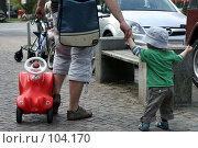 Купить «На прогулке», фото № 104170, снято 27 мая 2019 г. (c) Екатерина Соловьева / Фотобанк Лори