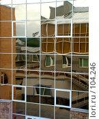 Купить «Зазеркалье. Отражение корпуса в окнах. Санаторий Машук Аква-Терм», эксклюзивное фото № 104246, снято 25 июня 2018 г. (c) Александр Тараканов / Фотобанк Лори