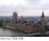 Купить «Биг-Бен. Лондон. Великобритания», фото № 104734, снято 16 февраля 2019 г. (c) Екатерина Овсянникова / Фотобанк Лори