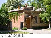 Новочеркасск, старинный дом на проспекте Ермака. Стоковое фото, фотограф Борис Панасюк / Фотобанк Лори