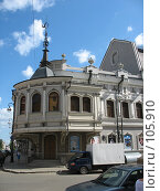 Улицы Казани (2007 год). Редакционное фото, фотограф DIA / Фотобанк Лори