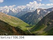 Купить «Зеленые долины Кавказа», фото № 106394, снято 21 июля 2007 г. (c) Vladimir Fedoroff / Фотобанк Лори