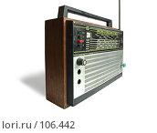 Купить «Советский радиоприемник», фото № 106442, снято 27 октября 2007 г. (c) Яков Филимонов / Фотобанк Лори