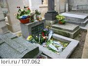 """Купить «Могила рок певца Джима Моррисона """"The Doors"""" на парижском кладбище Пер Лашез», фото № 107062, снято 26 февраля 2006 г. (c) Harry / Фотобанк Лори"""