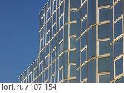 Купить «Современное офисное здание на фоне неба (фрагмент)», фото № 107154, снято 27 февраля 2006 г. (c) Harry / Фотобанк Лори