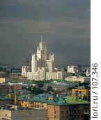 Купить «Дом на Котельнической», фото № 107346, снято 8 июня 2006 г. (c) Юрий Назаров / Фотобанк Лори