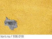 Купить «Желтая отколотая штукатурка», фото № 108018, снято 18 января 2007 г. (c) Сергей Старуш / Фотобанк Лори