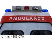 Купить «Скорая помощь», эксклюзивное фото № 108070, снято 2 ноября 2007 г. (c) Журавлев Андрей / Фотобанк Лори