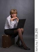 Купить «Девушка с ноутбуком», фото № 108290, снято 1 апреля 2007 г. (c) Валентин Мосичев / Фотобанк Лори