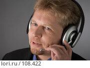 Купить «Оператор», фото № 108422, снято 2 мая 2007 г. (c) Валентин Мосичев / Фотобанк Лори
