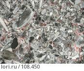 Купить «Серые угли», фото № 108450, снято 1 августа 2007 г. (c) Антон Перегрузкин / Фотобанк Лори
