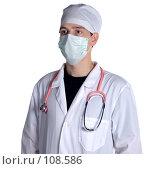 Купить «Хирург перед операцией», фото № 108586, снято 21 октября 2007 г. (c) Татьяна Белова / Фотобанк Лори