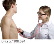 Купить «Доктор со стетоскопом проводит обследование пациента», фото № 108594, снято 21 октября 2007 г. (c) Татьяна Белова / Фотобанк Лори
