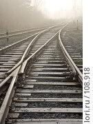 Железнодорожные пути в тумане. Стоковое фото, фотограф Вадим Пономаренко / Фотобанк Лори