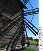 Купить «Кижи, мельница», фото № 109414, снято 19 августа 2007 г. (c) Ярослава Синицына / Фотобанк Лори