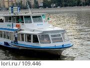 Речное судно, фрагмент (2006 год). Редакционное фото, фотограф Александр Чураков / Фотобанк Лори