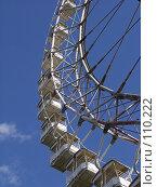 Купить «Колесо обозрения в Измайловском парке», фото № 110222, снято 17 августа 2003 г. (c) Юрий Назаров / Фотобанк Лори