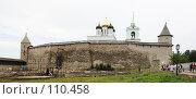 Купить «Панорама Псковского кремля», фото № 110458, снято 18 августа 2007 г. (c) Евгений Батраков / Фотобанк Лори