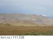 Купить «Тува: Лог Адыр-Урга», фото № 111538, снято 29 июля 2006 г. (c) Александр Гершензон / Фотобанк Лори