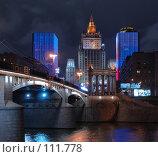 Купить «Москва. Ночь», эксклюзивное фото № 111778, снято 28 марта 2020 г. (c) Павел Широков / Фотобанк Лори
