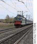 Купить «Поезд уходит по расписанию», фото № 112994, снято 1 мая 2007 г. (c) Derinat / Фотобанк Лори