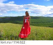 Девушка и природа. Стоковое фото, фотограф A.Козырева / Фотобанк Лори