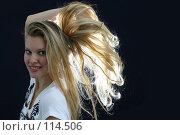 Купить «Девушка откидывающая волосы», фото № 114506, снято 13 апреля 2007 г. (c) Михаил Мандрыгин / Фотобанк Лори
