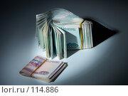 Купить «Пачка денег : теневые доходы», фото № 114886, снято 12 сентября 2007 г. (c) Ирина Мойсеева / Фотобанк Лори