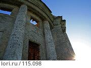 Разрушенный собор. Стоковое фото, фотограф Чумилин Леонид Александрович / Фотобанк Лори