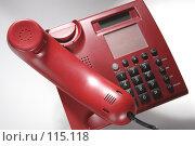Купить «Красный телефон», фото № 115118, снято 22 января 2007 г. (c) Astroid / Фотобанк Лори