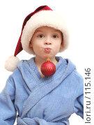 Купить «Симпатичный мальчик  в новогоднем колпаке на белом фоне», фото № 115146, снято 9 ноября 2007 г. (c) Останина Екатерина / Фотобанк Лори