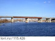 Купить «Мост через р.Мелекеску в городе Набережные Челны», фото № 115426, снято 8 ноября 2007 г. (c) Алексей Баринов / Фотобанк Лори