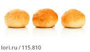 Купить «Три сдобные булочки на белом фоне», фото № 115810, снято 15 сентября 2007 г. (c) Александр Паррус / Фотобанк Лори