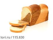 Купить «Двухцветный хлеб на белом фоне», фото № 115830, снято 15 сентября 2007 г. (c) Александр Паррус / Фотобанк Лори